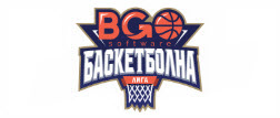 Bulgarian National Basketball league